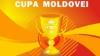 Стартовала 1/8 финала Кубка Молдовы по футболу