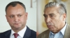 Коммунисты и либералы не признают фракцию независимых депутатов