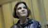 Одна из участниц «Pussy Riot» будет отбывать приговор условно