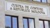 Депутат ЛДПМ предлагает ввести штрафы за неисполнение рекомендаций Счётной палаты