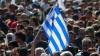 Греческая оппозиция требует организации досрочных парламентских выборов