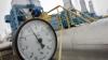 "Шубель: Вряд ли до конца года Молдова подпишет контракт с ""Газпромом"""