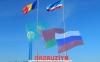 В Гагаузии пройдёт референдум о вступлении Молдовы в Таможенный союз