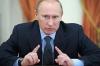 Владимир Путин знает, когда наступит конец света