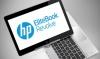 HP разработала гибрид ноутбука и планшета для бизнес-сегмента