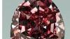 Уникальный красный бриллиант продан за 2,1 млн доллара