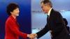 Впервые в истории президентом Южной Кореи может стать женщина