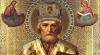 Православные христиане отмечают день Николая Чудотворца