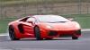 Lamborghini отзывает 144 суперкара Aventador