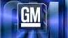GM подстраховался на случай банкротства Opel