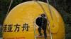 От конца света китайцы спрячутся в огромных шарах