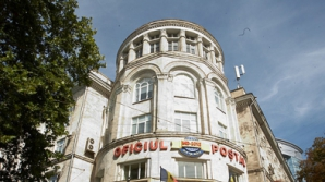 В Молдове подорожали почтовые услуги