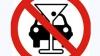 Минувшей ночью в стране нетрезвыми за рулем пойманы 13 водителей