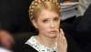 Экс-премьеру Украины Юлии Тимошенко грозит пожизненное заключение