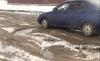 Жители Чадыр-Лунги жалуются на плохие дороги: Ни одно такси, скорая помощь не приезжает
