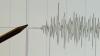 Землетрясение магнитудой 4,6 произошло вблизи японской префектуры Фукусима