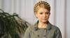 Уголовные дела против Тимошенко по Щербаню и ЕЭСУ объединены в одно