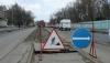 Министерство транспорта наказывает нерадивых подрядчиков
