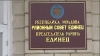 Единецкий городской совет может быть распущен