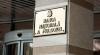 Валютные резервы Национального банка Молдовы достигли нового рекорда