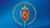 СИБ опровергает заявления о своей информированности инцидента в Пэдуря Домняскэ