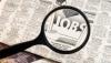 НАЗН: В 2013 году число рабочих мест сократится