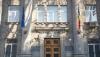 Начало реформы СИБа? На здании учреждения появился флаг ЕС