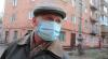 В Унгенском районе люди защищаются от гриппа масками и противовирусными мазями