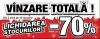 BOMBA: сток-распродажа бытовой техники! Скидки до 70%!
