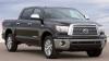 Японцы покажут новый Toyota Tundra