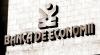 Воронин: Акции Banca de Economii искусственно обесцениваются