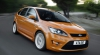 Статистика: в 2012 сократился импорт автомобилей и ювелирных изделий