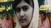 Юная правозащитница из Пакистана выдвинута на соискание Нобелевской премии мира