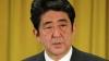 Премьер Японии назвал действия Пекина опасными и провокационными