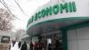 Депутат ПКРМ: Необходимо рассмотреть отчет НБМ о ситуации в финансовых учреждениях