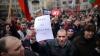 В Болгарии снизят цены на электричество из-за протестов