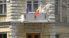 Заседание муниципального совета Кишинева перенесено