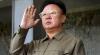 В центре Пхеньяна открыли новый памятник экс-лидеру КНДР Ким Чен Иру