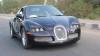 В Индии создали пародию на Bugatti Veyron
