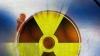 В Иране обнаружены крупные залежи урана