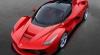 Ferrari представила свой первый гибрид