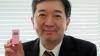 В Японии представлен «самый маленький телефон»