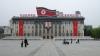 Объявление Пхеньяном войны оказалось следствием неточности перевода