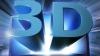 Hewlett-Packard сообщила о новой технологии мобильного 3D
