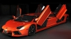 Разработан дизайн лимузина на базе Lamborghini Aventador