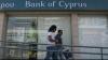 Кипрский парламент отклонил законопроект о налоге на депозиты