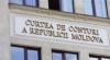 Счетная палата выявила ряд нарушений в работе восьми молдавских театров