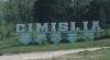 В Чимишлийском районе ведет службы священник, 11 лет назад отстраненный от церкви