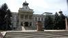 Национальный музей археологии и истории Молдовы будет переименован