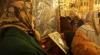 В последний день перед Великим постом православные просят друг у друга прощения